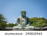 Daibutsu  The Great Buddha...