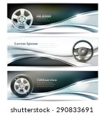 banners for car service | Shutterstock .eps vector #290833691