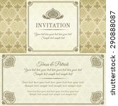 antique baroque invitation ... | Shutterstock .eps vector #290888087