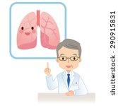 senior male doctor the medical... | Shutterstock . vector #290915831