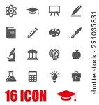vector gray education icon set. | Shutterstock .eps vector #291035831