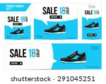 flat product sale shoe banner...