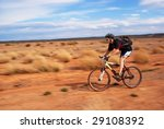 almaty  kazakhstan   may 1 ... | Shutterstock . vector #29108392