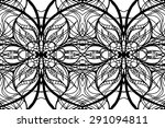 seamless abstract floral doodle ... | Shutterstock .eps vector #291094811