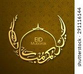 illustration of eid kum mubarak ... | Shutterstock .eps vector #291116144