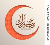 illustration of eid mubarak... | Shutterstock .eps vector #291117977