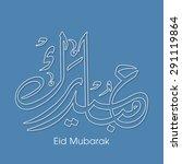 illustration of eid mubarak... | Shutterstock .eps vector #291119864