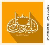 illustration of eid al fitr... | Shutterstock .eps vector #291126389