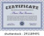 certificate template. beauty... | Shutterstock .eps vector #291189491