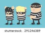 thief robs a thief | Shutterstock .eps vector #291246389