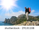 hiking in the crimea mountains   Shutterstock . vector #29131108