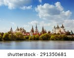 beautiful russian landscape of... | Shutterstock . vector #291350681