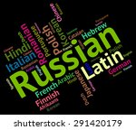 russian language showing words... | Shutterstock . vector #291420179