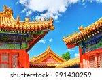 Palaces  Pagodas Inside The...