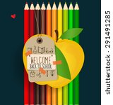 welcome back to school with... | Shutterstock .eps vector #291491285