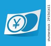 sticker with yen coin icon ...