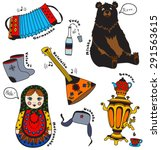 russian funny symbols for your... | Shutterstock .eps vector #291563615