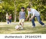 asian father teaching son to... | Shutterstock . vector #291643295