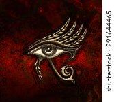 horus eye  falcon god  feathers   Shutterstock . vector #291644465