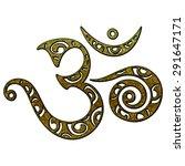 om mantra  buddhism  spiritual... | Shutterstock . vector #291647171