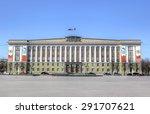 veliky novgorod  russia   april ... | Shutterstock . vector #291707621