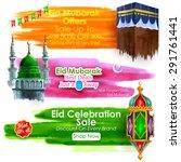 illustration of eid mubarak ... | Shutterstock .eps vector #291761441