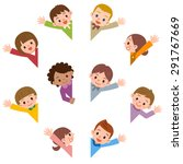 children smile waving | Shutterstock .eps vector #291767669