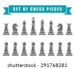 icons of chess. chess pieces on ... | Shutterstock .eps vector #291768281