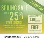 green and yellow spring event... | Shutterstock .eps vector #291784241
