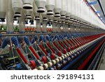 in a rotating machinery and... | Shutterstock . vector #291894131
