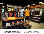 shanghai  china   june 30st.... | Shutterstock . vector #291912941
