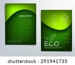 green brochure template vector... | Shutterstock .eps vector #291941735