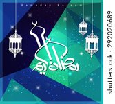 arabic calligraphy ramadan... | Shutterstock . vector #292020689