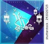 arabic calligraphy ramadan...   Shutterstock . vector #292020725