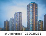 the high rise building in... | Shutterstock . vector #292025291