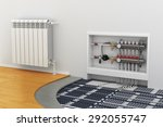 floor heating system, the collector, the battery - stock photo