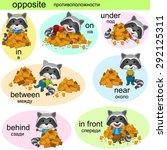 raccoon set. opposite. vector... | Shutterstock .eps vector #292125311