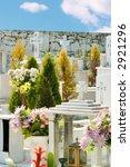 Old Greek Cemetery