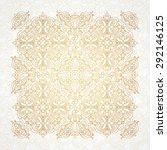 vector vintage pattern in... | Shutterstock .eps vector #292146125