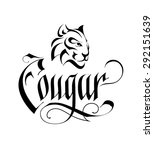 wild cat head vintage logo | Shutterstock .eps vector #292151639