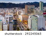 KOBE, JAPAN - JANUARY 25, 2013: Sannomiya district of Kobe. It is the largest downtown district in the city. - stock photo