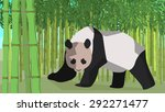 panda walks in the bamboo grove ...   Shutterstock .eps vector #292271477