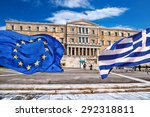Greek Parliament With Flag Of...
