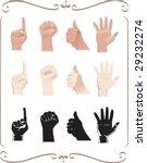 set of hands | Shutterstock .eps vector #29232274