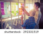 young creative business people... | Shutterstock . vector #292331519
