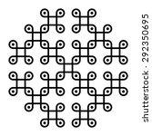 crop circles vector  endless... | Shutterstock .eps vector #292350695