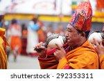 bumthang  bhutan   october 6 ... | Shutterstock . vector #292353311