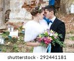 bride and groom | Shutterstock . vector #292441181