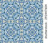 hand drawing tile vintage color ... | Shutterstock .eps vector #292447604