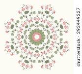 round pattern. vintage pattern... | Shutterstock . vector #292449227